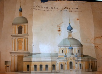 Старый план храма