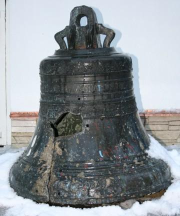 Старый разбитый колокол