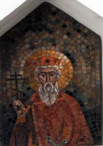 Мозаичная икона св. равноап. князя Владимира