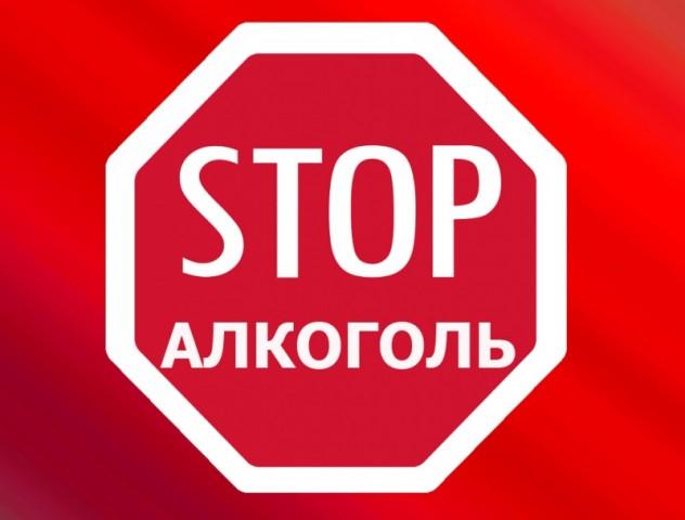 Минск центры алкогольная зависимость