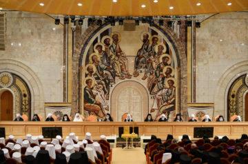 Торжественное заключительное заседание Архиерейского Собора