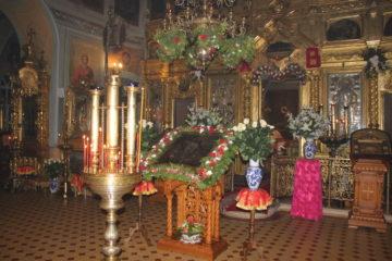 Центральная часть храма