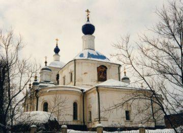 Вид храма в 1998 году