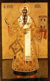 Икона Алексия, митрополита Московского